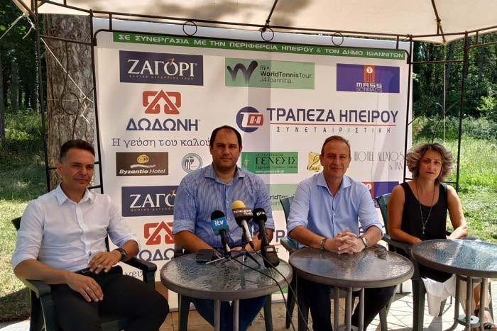 Γιάννενα: Όλα έτοιμα για το 4ο ITF CUP