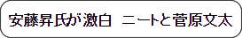 http://www.tokyo-sports.co.jp/entame/entertainment/434074/
