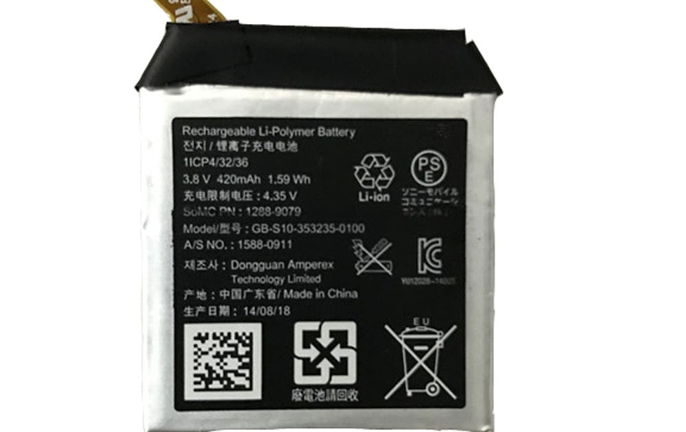 Laptop Battery UK, Wholesale Laptop Batteries and AC Adapters