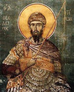 Загрузить увеличенное изображение. 363 x 450 px. Размер файла 52236 b.  St. Theodore the Tyro