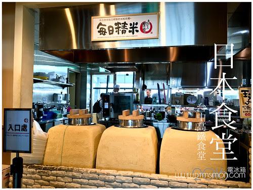 高鐵食堂00.jpg