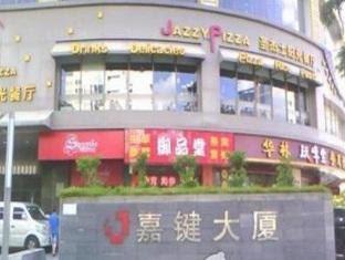 Fuzhou Modern Holiday Hotel Wu Si Branch Reviews
