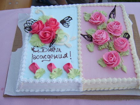 ideas for cupcake cakes awaited suicide bomber