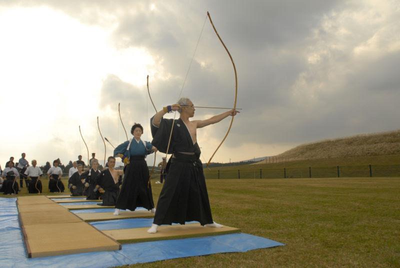 File:Kyudo or the way of archery.jpg