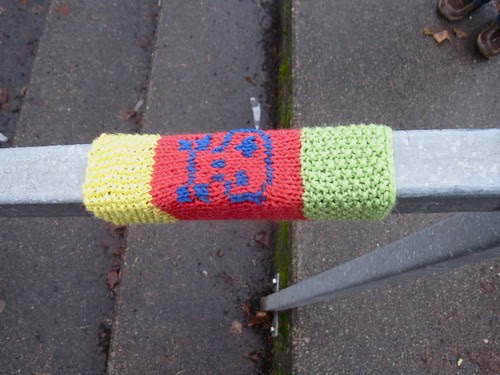 Knit graffiti - Kallo