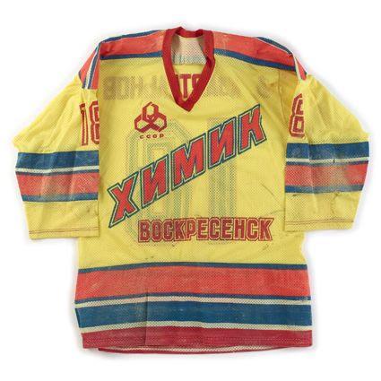 Russia Khimik 90-91 jersey, Russia Khimik 90-91 jersey