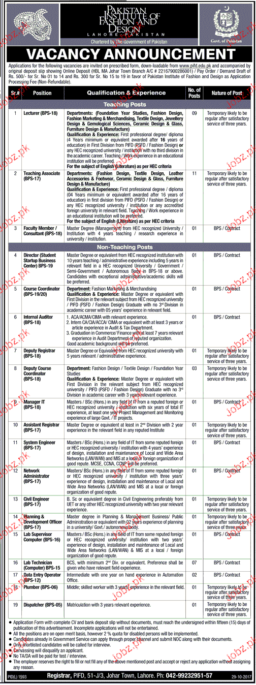 Pakistan Institute Of Fashion And Design Lahore Jobs School Style