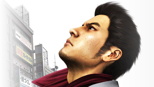 Series protagonist Kazuma Kiryu on the cover art from Yakuza 3