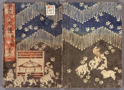 029-hyoshi-017l