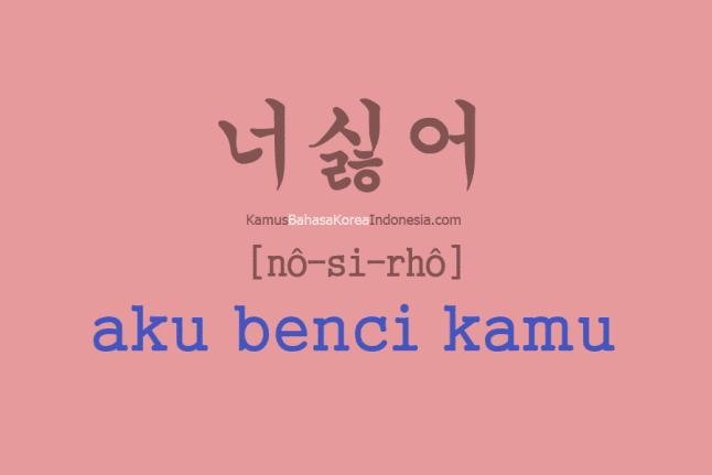 Bahasa Korea Sayang Kamu - 10 Kalimat Ini Wajib Diucapkan ...