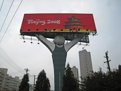 Good Luck Beijing!