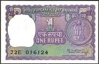 IndP.77v1Rupee1978.jpg
