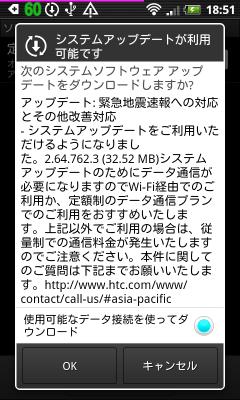 screen_capture_097.png