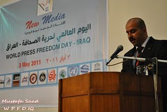 World Press Freedom day iraq 2011    (4)