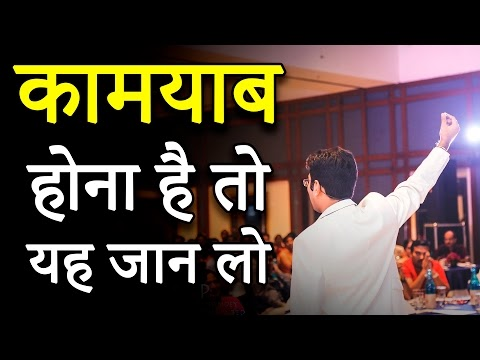 100+ Better motivational quotes in hindi|| Best In (2021)