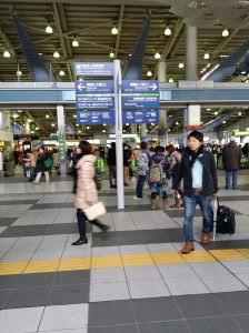 品川駅中央改札