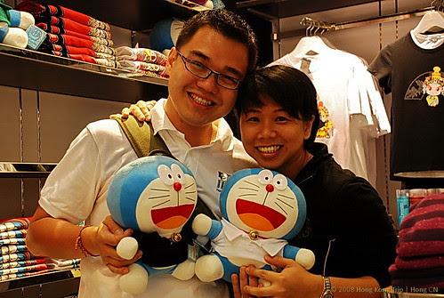 Doraemon どらえもん - 小叮噹