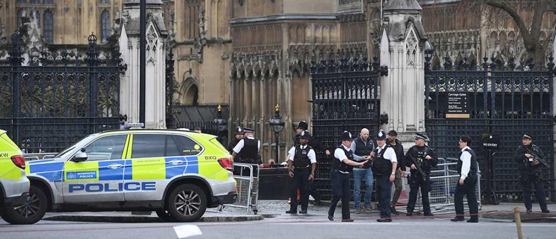 Λονδίνο: Πυροβολισμοί και τραυματίες έξω από το Βρετανικό Κοινοβούλιο! (ΒΙΝΤΕΟ+ΦΩΤΟ)
