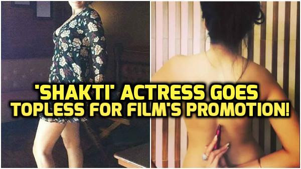 'Shakti' actress Kamya Punjabi goes TOPLESS to promote Ekta Kapoor's 'Lipstick Under my Burkha'!