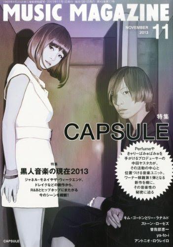 MUSIC MAGAZINE (ミュージックマガジン) 2013年 11月号 [雑誌]