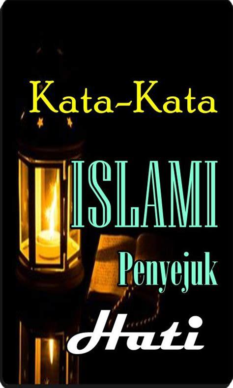 kata islami penyejuk hati  pikiran  android apk