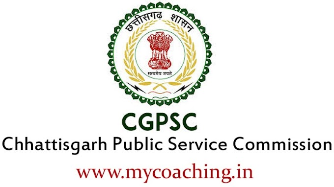 Chhattisgarh PCS - CGPCS, CiviL Judge Pre, Apply Online 2019