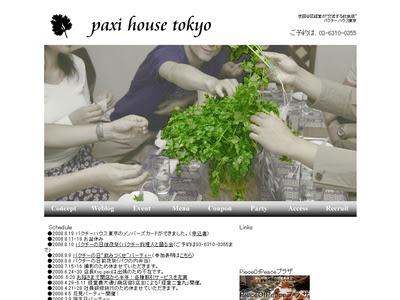 paxi_house.jpg