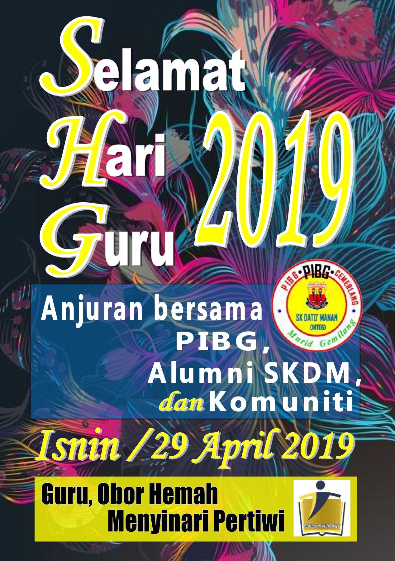 30+ Ide Keren Poster Ucapan Hari Guru 2019 - The Toosh