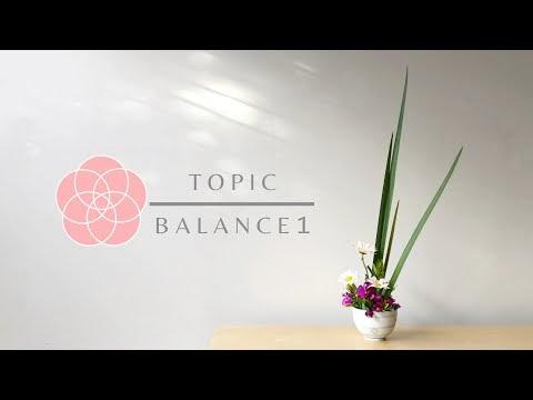 Balance 1 - Video
