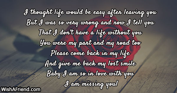 Missing You Messages For Ex Boyfriend