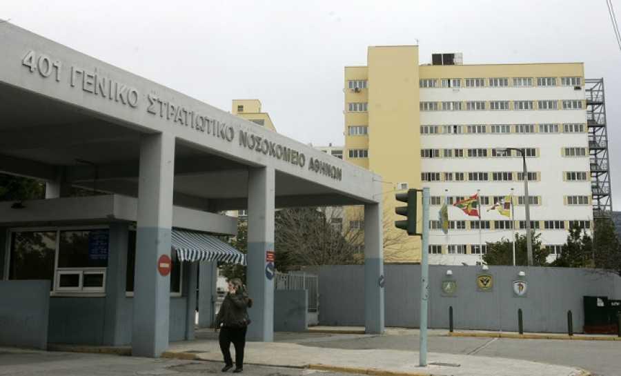 Αποτέλεσμα εικόνας για στρατιωτικα νοσοκομεια