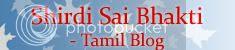 Sai Tamil Blog