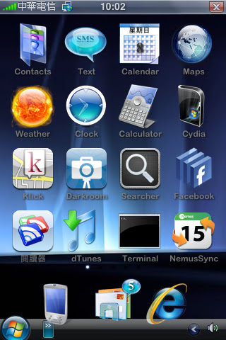 iPhone Vista Theme