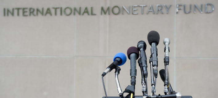 Guardian: Το ΔΝΤ είπε στον Τσίπρα... «νομίζεις πως είσαι τυχερός, αλητάκο;» [βίντεο]