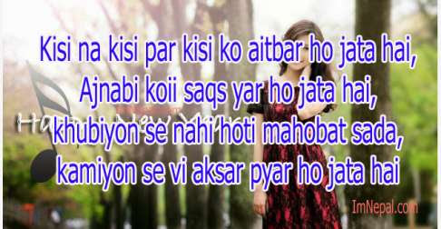 30 Love Shayari In Hindi Quotes Sms Messages Collection