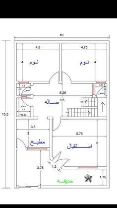 Tasmim Blog تصميم منزل 100 متر مربع واجهة واحدة في الجزائر