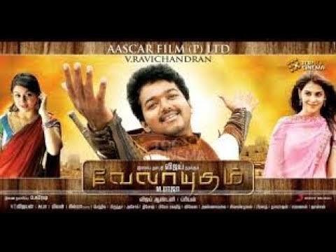 Velayudham FUll Movie | Vijay, Hansika | TAMIL ROCKERS
