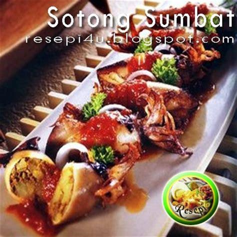 images  resepi squid sotong  pinterest