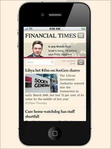 H Financial Times αποσύρει την εφαρμογή της για iPhone και iPad.