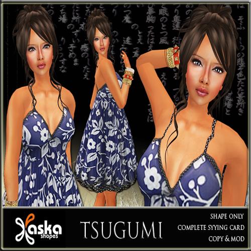 Aska Shapes - Tsugumi