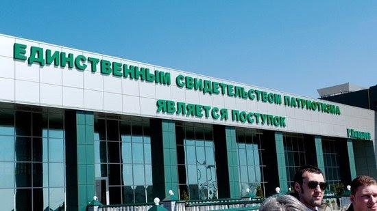 Grozny Imagens