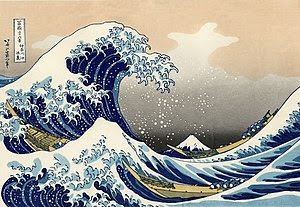 Modern recut copy of The Great Wave off Kanaga...
