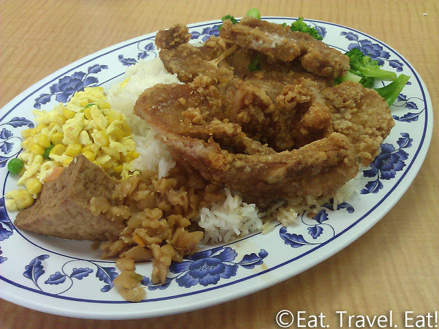 May's Cafe- Arcadia, CA: Fried Pork Chop on Rice
