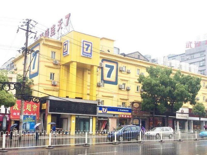 7 Days Inn Wuhan Dingziqiao Branch Reviews