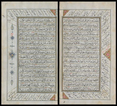 Koran from Persia