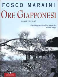 More about Ore giapponesi