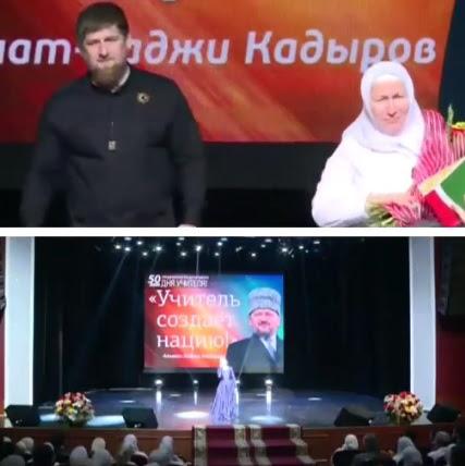 В Грозном чествовали учителей