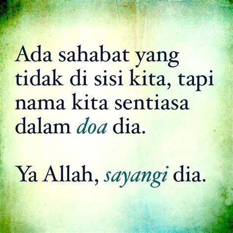 kata kata hikmah islam inspiratif kabarmakkahcom