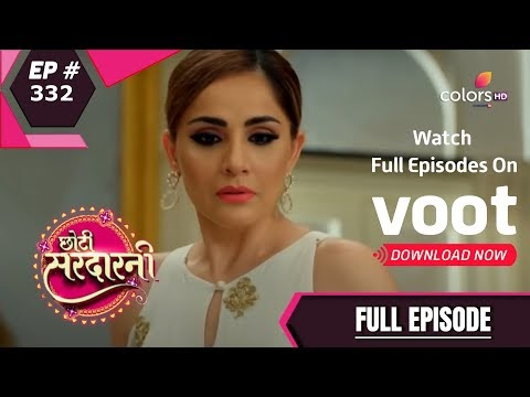 Choti Sarrdaarni - Full Episode 332 - With English Subtitles
