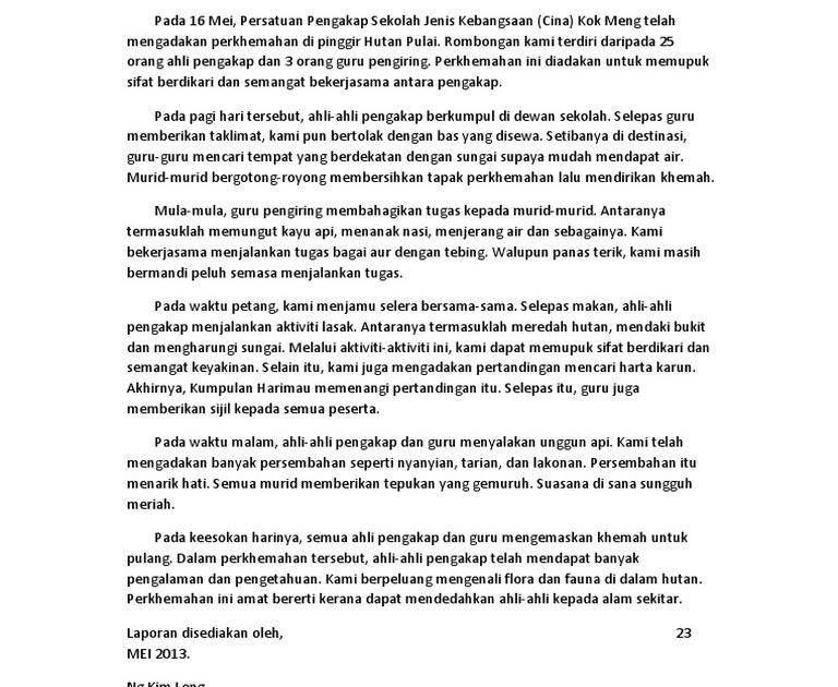 Contoh Karangan Surat Rasmi Gotong Royong B Liga Mx
